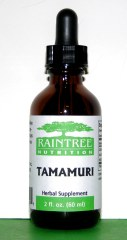 Tamamuri is traditionally used for syphilis, for candida and skin fungi, for gastric ulcers and other gastrointestinal problems